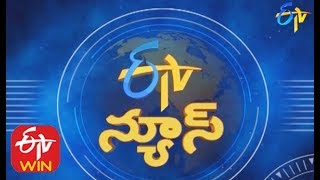 9 PM | ETV Telugu News |  21st November 2019