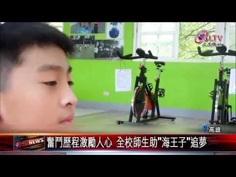 不向逆境低頭!重度聽障吳慕安獲總統教育獎
