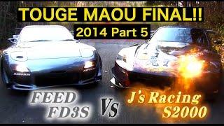 《ENG-Sub》峠最強伝説 魔王決定戦 2014 Part 5【Best MOTORing】