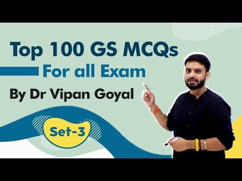 Top 100 GS MCQ for UPSC State PCS SSC CGL Railways | Set 3 I Dr Vipan Goyal I Study IQ