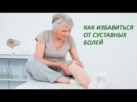 Артролекс крем для суставов купить в москве