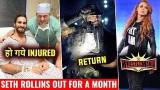 Seth Rollins INJURED & Out For A MONTH - WM35 Main Event ! Styles, Becky Injury ! Bray Wyatt Return