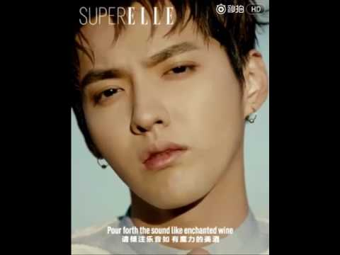Kris Wu reads English excerpt from Percy Shelley's poem