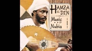 تحميل اغاني Hamza El Din In Memory MP3