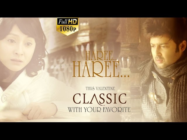 "Thumnail of ""HAREE HAREE""Sentimental Song of Movie 'Classic' HD"