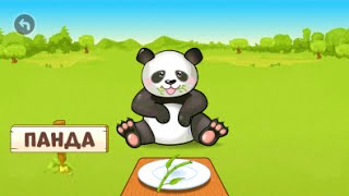 Зверята-малышам,изучаем и кормим животных мультик-игра для детей