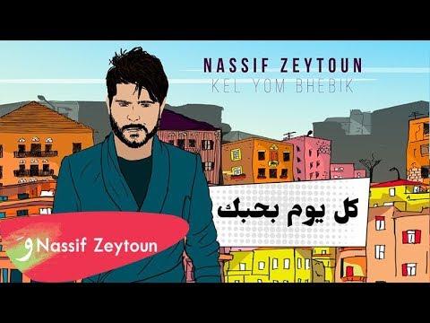 Nassif Zeytoun