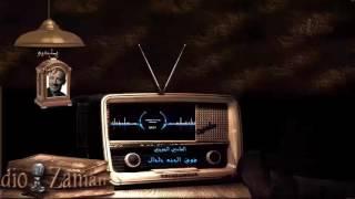 13 الهادي الجويني فوق الحنه خلخال تحميل MP3