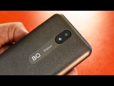 Самый доступный смартфон с NFC. Обзор BQ 5045L Wallet / Арстайл /