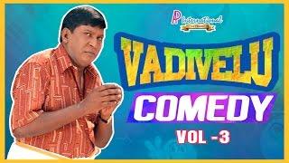 Vadivelu Best Comedy | Vol 3 | Vadivelu Best Comedy Collections | Vadivelu Superhit Comedies