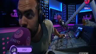 مزمار عبد السلام وبطة وعليش !!!