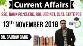 November 2018 Current Affairs in English 13 November 2018 - SSC CGL,CHSL,IBPS PO,RBI,State PCS,SBI