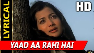 Yaad Aa Rahi Hai (I) With Lyrics  Amit Kumar, Lata   - YouTube