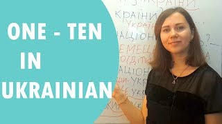 How to count from one to ten in Ukrainian # 68