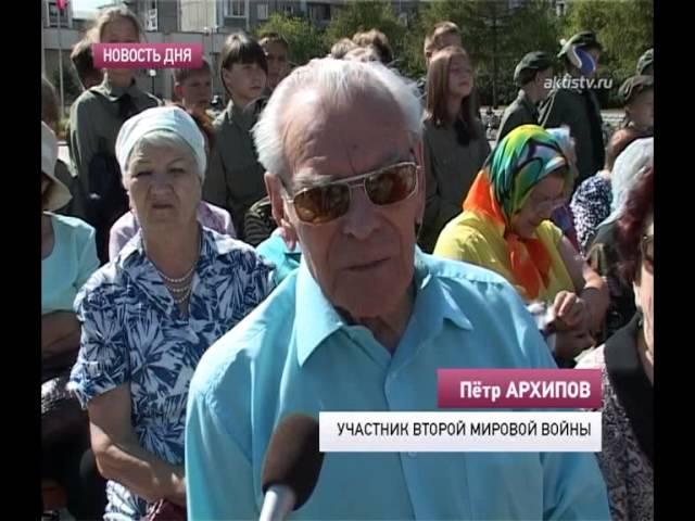 День окончания второй мировой войны отметили в Ангарске