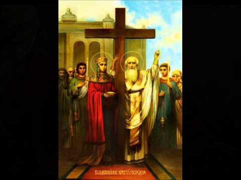Слушать молитва честному кресту