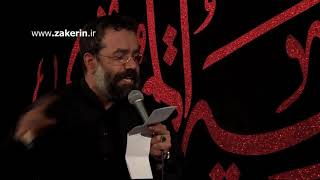 Haj Mahmoud Karimi Shab19 Ramazan Madahi