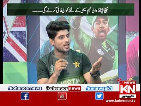 Kis Main Kitna Hain dum 03 July 2019 | Kohenoor News Pakistan
