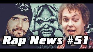RapNews #51 [Хованский vs. Noize MC, Тимати vs. Киркоров, Ice Bucket Challenge]