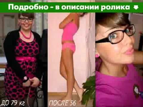 Татьяна рыбакова фото до и после похудения фото