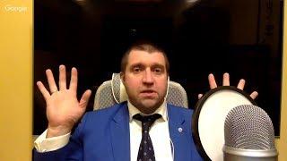 Дмитрий ПОТАПЕНКО - Тайга превращается в степь. Крупный бизнес под прессингом. Налог на дачи.
