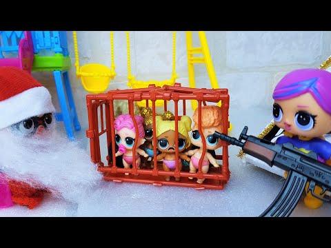 ОТПУСТИ ДЕД МОРОЗ! Малыши ЛОЛ сюрприз пропали из детского садика! #куклы #ЛОЛ сюрприз #Мультики