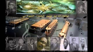 عبدالعزيز محمد داؤود - أنة المجروح