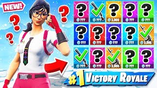 MEMORIZE the WEAPONS *NEW* Memory Game Mode in Fortnite Battle Royale