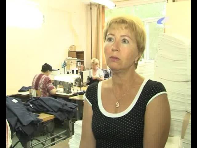 В Ангарске работает программа по трудоустройству инвалидов
