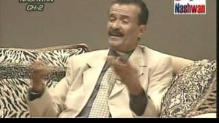 سألت ألعين حبيبي فين - محمد صالح حمدون