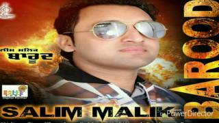 Barood • Salim Malik • Samsunny • Audio Song • Bangar Records Italy • New Punjabi Song 2017