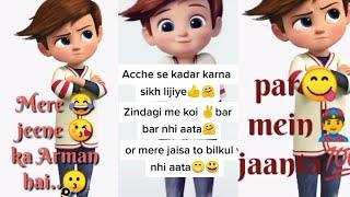 New Hindi Comedy Shayari   New Funny  Shayari   Love Comedy Shayari