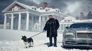 Drake - U With Me? (Instrumental Remake)