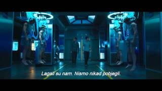 Cinema City - Labirint: Kroz SpaljenU Zemlju