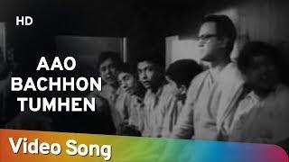 Aao Bachcho Tumhe Dikhaye | Jagriti (1954) | Abhi   - YouTube
