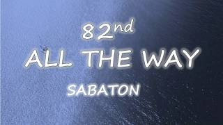 SABATON   82nd All The Way (Lyrics)