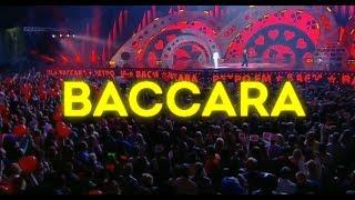 Baccara в Алматы Арена 23 марта в 18:00