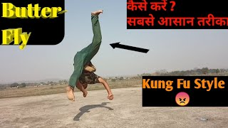 Shaolin Kung Fu Stretches & Moves : Butterfly Kick in Shaolin Kung Fu||Butterfly kick kaise kare||