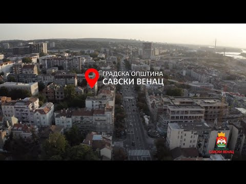 Савски венац - општина по мери својих грађана