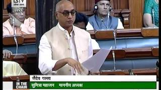Speaking on the Motor Vehicles Bill suggested targeting traffic offenders to be