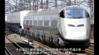 迷列車で行こう 新幹線編 第1回 はやぶさは、北へ。