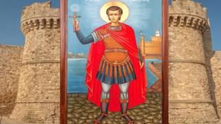 ΑΠΟΛΥΤΙΚΙΟΝ ΑΓΙΟΥ ΦΑΝΟΥΡΙΟΥ ΡΟΔΟΥ Ευγένιος Χαρδαβέλλας