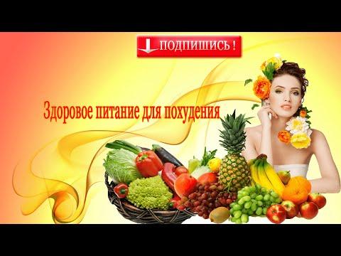 Краснодар центр похудения
