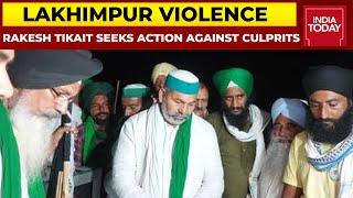 Farmer Leader Rakesh Tikait Reaches Violence-Hit Lakhimpur Kheri, Demands Arrest Of MoS Ajay Misra