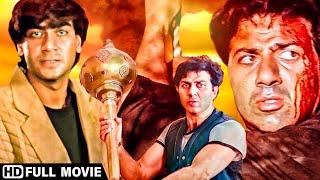 सनी देओल की भयानक फिल्म - बॉलीवुड की बेस्ट एक्शन फिल्म - Sunny Deol Blockbuster Movie - Ajay Movie