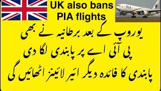 UK 🇬🇧 also bans PIA, stops flights for London, Birmingham, Manchester