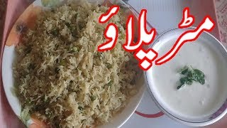 New Pakistani Dishes Recipes In Urdu 免费在线视频最佳电影电视节目