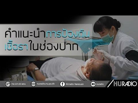ในการรักษาโรคสะเก็ดเงินยาฉีดและยาเม็ด