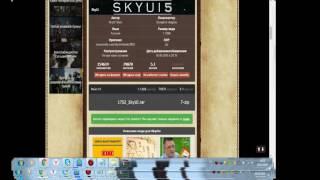 Как установить SKSE SkyUI и Campfire на Skyrim
