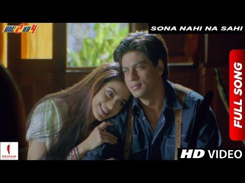 Sona Nahi Na Sahi | One 2 Ka 4 | Shah Rukh Khan, Juhi Chawla